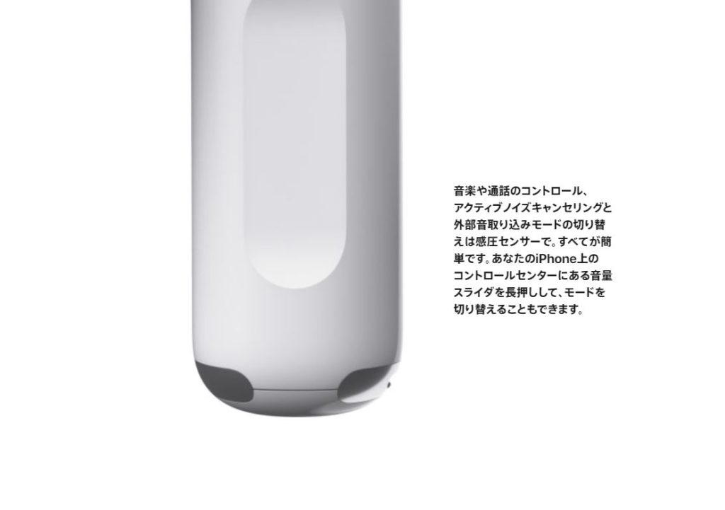 感圧センサー