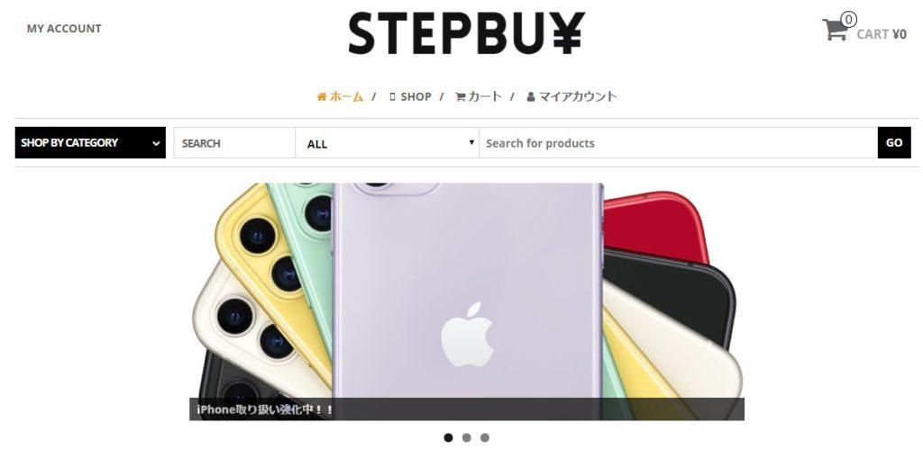 stepbuy