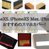 smartphone-cover