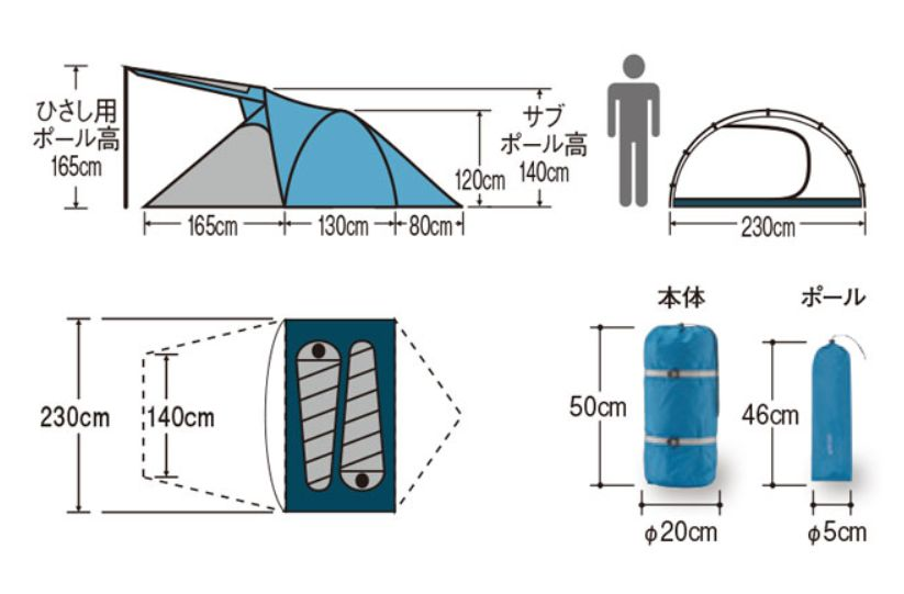 モンベル(mont-bell) クロノスキャビン 2型