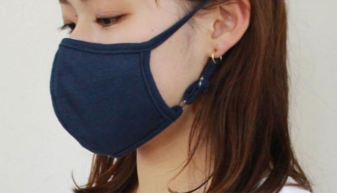 日本製 抗菌・抗ウイルス加工 布マスク