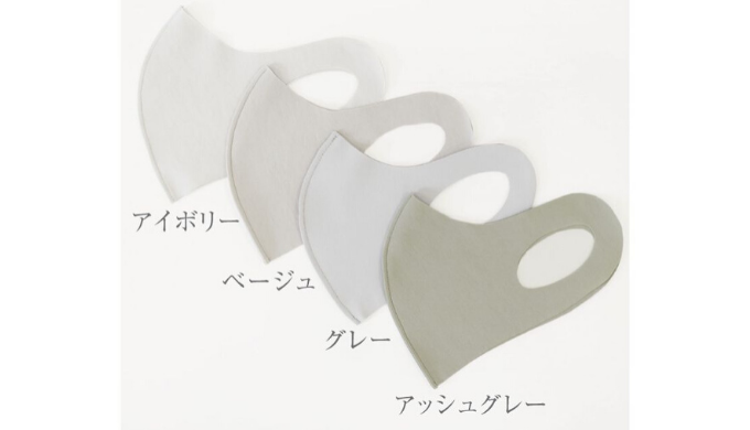 日本製 夏用接触冷感マスク