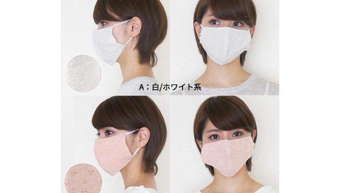 日本製 レースマスク