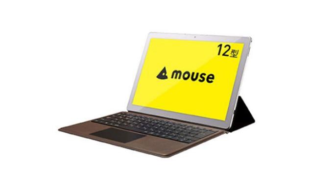 マウスコンピューター 2in1タブレットノートパソコン