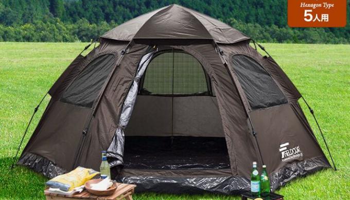 キャンプ用テントランキング1位 ヘキサゴンテント4人~5人用