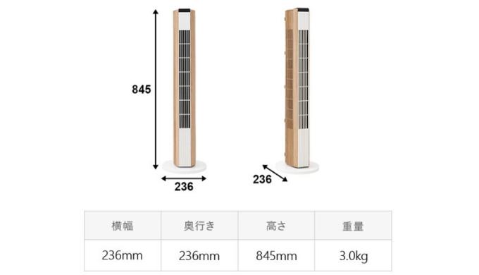 AIR SLIMのサイズ