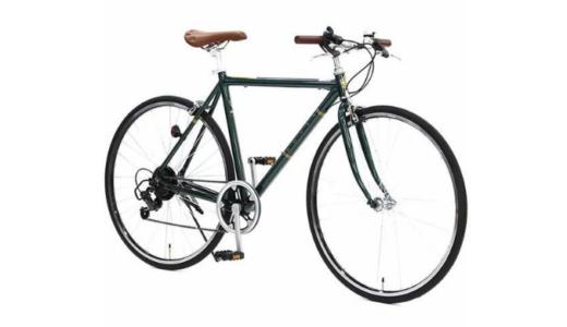 安いクロスバイクのおすすめ12選!1万円~5万円台の人気車種を紹介