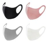 涼しい夏用マスクのおすすめ10選!洗える接触冷感マスク多数