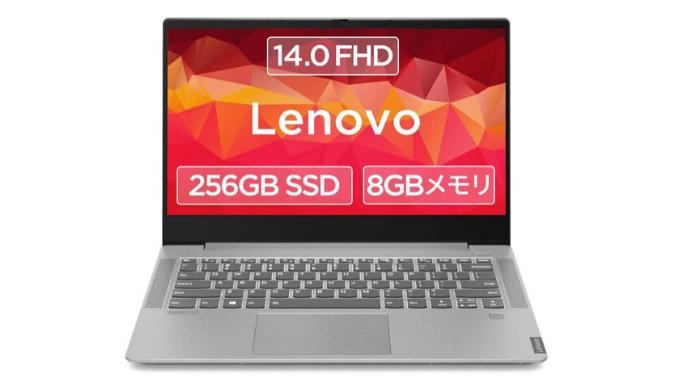 Lenovo IdeaPad S540 AMD Ryzen5
