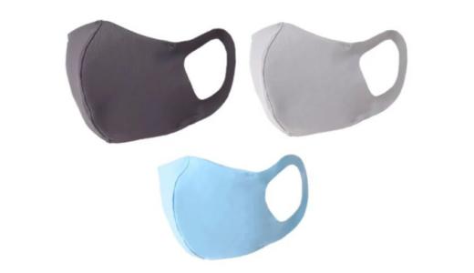 水着素材マスクのおすすめ人気ランキング8選!涼しくスポーツに最適