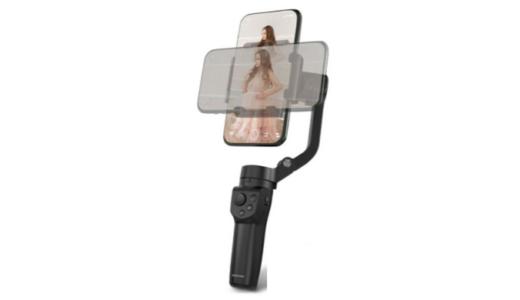 ジンバルの最新型!youtuberをざわつかせるスマートフォン用ジンバルFeiyuTech「VLOG pocket2」でワンランク上の動画撮影が