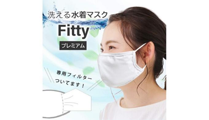 .a(ドットエー) 水着素材マスク