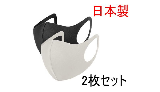 日本製洗える超立体マスク