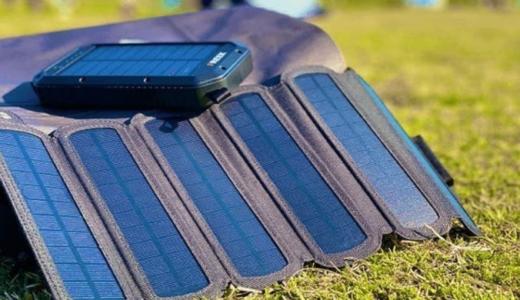 小型のソーラーパネルのおすすめ「FREEKソーラー」