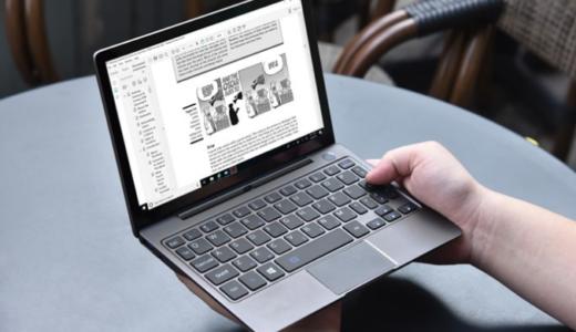 世界最小のUltrabook「GPD P2 Max」 軽量・コンパクトで持ち運び最適