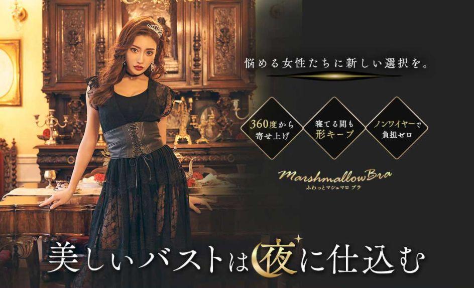 画像に alt 属性が指定されていません。ファイル名: masyumaro.jpg