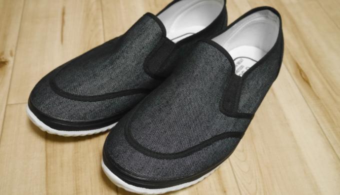 ワークマンのおしゃれな靴を買ってみた!おしゃれで滑らない靴が低価格!