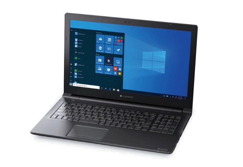 スキャルピングにおすすめなノートパソコン:Dynabook B65/EP