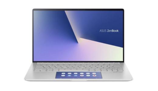 【2021年版】おしゃれなノートパソコンのおすすめ10選!予算別に紹介